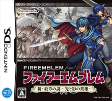 Cover for Fire Emblem: New Mystery of the Emblem.