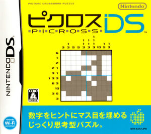Cover for Picross DS.
