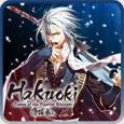 Cover for Hakuoki: Demon of the Fleeting Blossom.