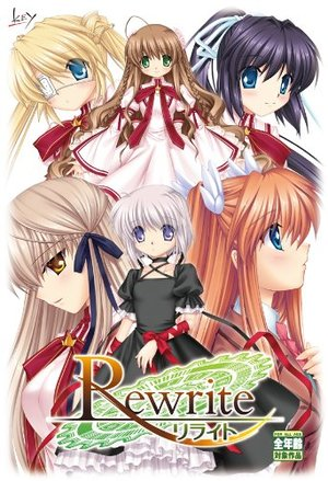 Cover for Rewrite.
