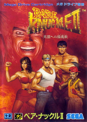 Cover for Streets of Rage 2.