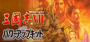 Cover for Romance of the Three Kingdoms VII.