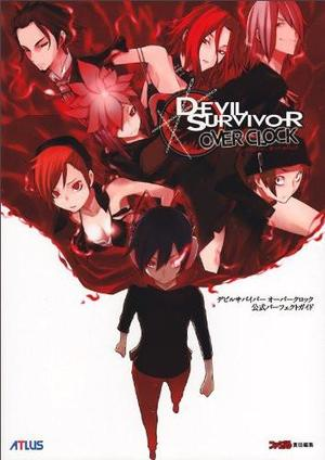 Cover for Shin Megami Tensei: Devil Survivor Overclocked.