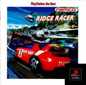 Cover for Ridge Racer.