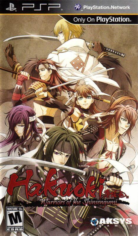 Cover for Hakuoki: Warriors of the Shinsengumi.