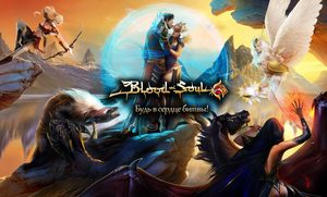 Cover for blood and soul.