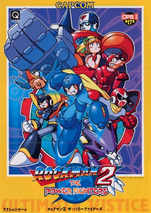 Cover for Mega Man 2: The Power Fighters.