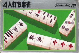 Cover for 4 Nin Uchi Mahjong.