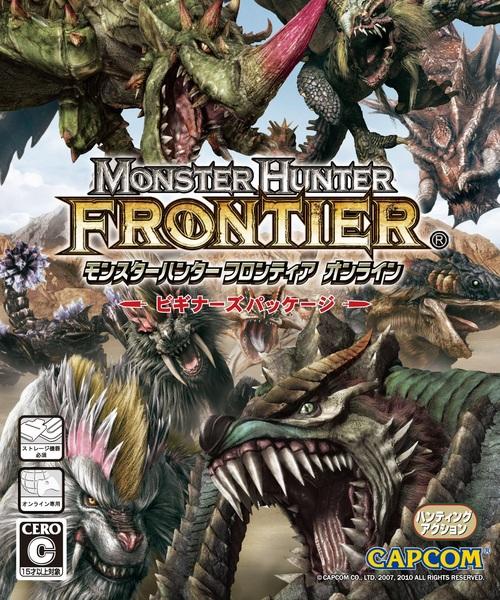 Cover for Monster Hunter Frontier Online.