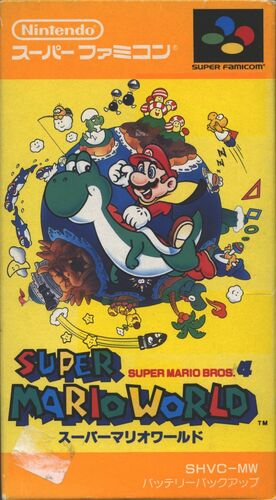 Cover for Super Mario World.
