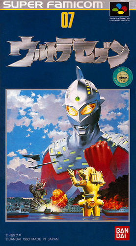 Cover for Ultra Seven.