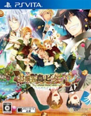 Cover for Okashi na Shima no Peter Pan: Sweet Never Land.