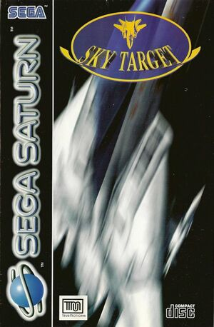 Cover for Sky Target.