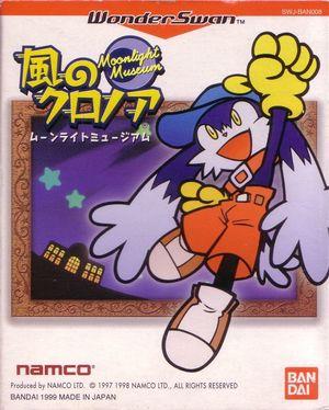 Cover for Kaze no Klonoa: Moonlight Museum.