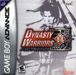 Cover for Dynasty Warriors Advance.