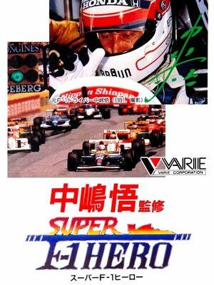 Cover for Super F-1 Hero.