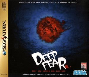 Cover for Deep Fear.