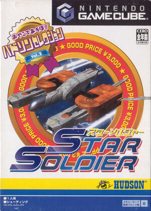 Cover for Hudson Selection Vol. 2: Star Soldier.