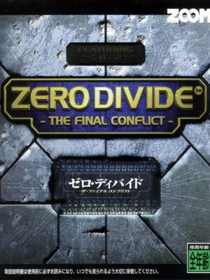 Cover for Zero Divide: The Final Conflict.