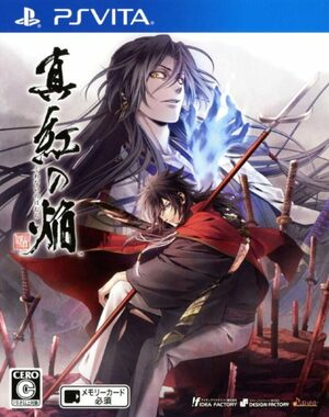 Cover for Kurenai no Homura: Sanada Ninpou Chou.