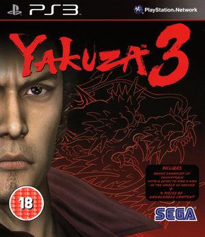 Cover for Yakuza 3.