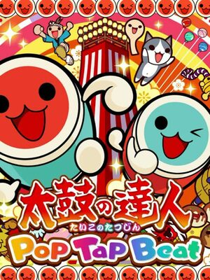 Cover for Taiko no Tatsujin Pop Tap Beat.