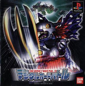 Cover for Digimon Digital Card Battle.