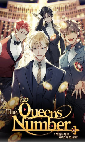 Cover for The Queens Number.