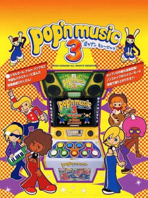 Cover for Pop'n music 3.