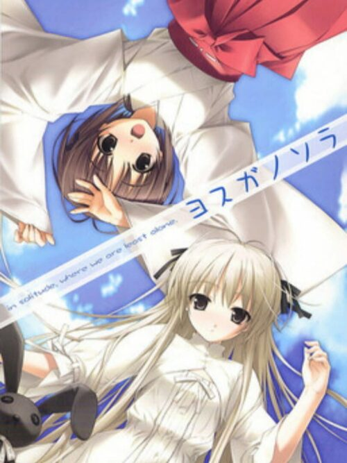 Cover for Yosuga no Sora.