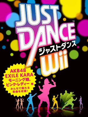 Cover for Just Dance Wii.