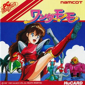 Cover for Wonder Momo.