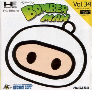 Cover for Bomberman.
