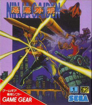 Cover for Ninja Gaiden.