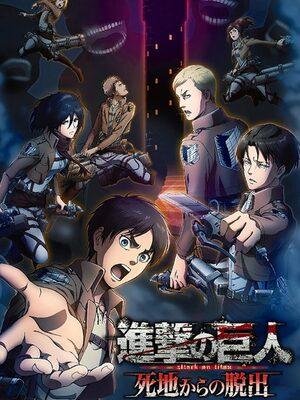 Cover for Attack on Titan: Escape from Certain Death.