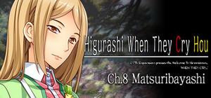 Cover for Higurashi When They Cry Hou - Ch.8 Matsuribayashi.