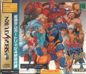 Cover for X-Men vs. Street Fighter.