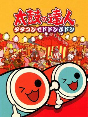 Cover for Taiko no Tatsujin: Tatakon de Dodon ga Don.