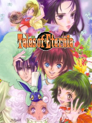 Cover for Tales of Eternia.