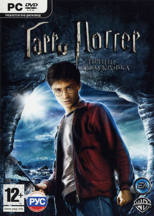 Cover for Harry Potter and the Half-Blood Prince.