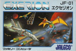 Cover for Exerion.