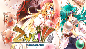Cover for Zwei: The Arges Adventure.