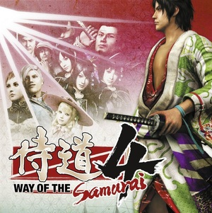 Cover for Way of the Samurai 4.