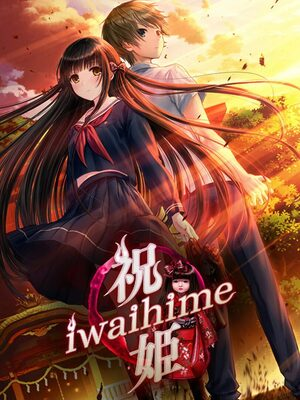 Cover for Iwaihime.