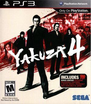 Cover for Yakuza 4.