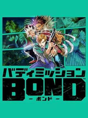 Cover for Buddy Mission: Bond.