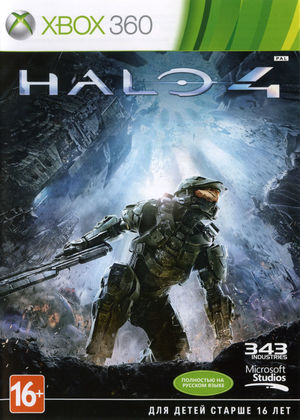Cover for Halo 4.