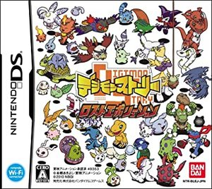 Cover for Digimon Story Lost Evolution.