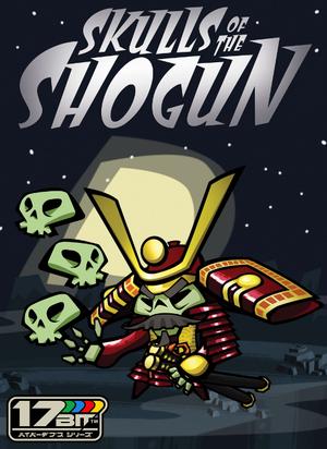 Cover for Skulls of the Shogun.