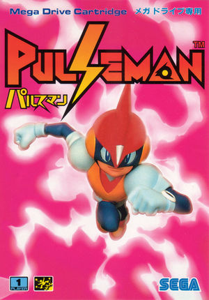 Cover for Pulseman.